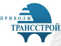 ПриволжскНефтеТрансСтрой